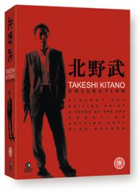 takeshi-kitano-collection-rc2-gb-second-sight