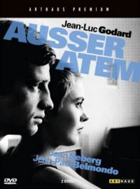 auser-atem-rc2-brd-kinowelt-arthaus-premium