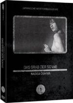 das-grab-der-sonne-dvd-a-polyfilm
