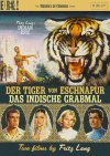 masters-of-cinema-106-107-dvd-der-tiger-von-eschnaupur-das-indische-grabmal